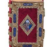 Libro de Horas de Medici Rothschild